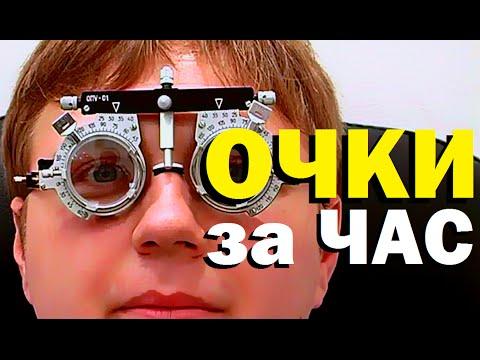 Очки для улучшения зрения федорова