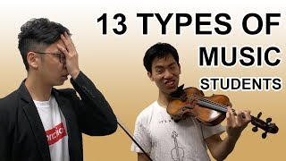 13 Types of (Beginner) Music Students