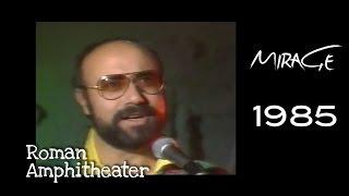 تحميل اغاني Mirage Give Yourself Away   Live@Roman Amphitheater   1985 فرقة ميراج الأردنية MP3