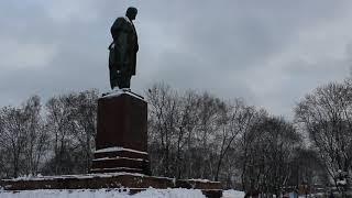 Snowy Winter At Taras Shevchenko Park & Kyiv National University, Kyiv, Ukraine