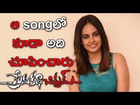 Nanditha Swetha Interview About Prema Kadha Chitram 2