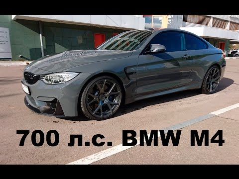 BMW M4 Competition 700 лс
