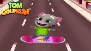 Tom a por el oro. Nueva fase SKATE. El gato tom monta en skateboard!!.  Tom gold run