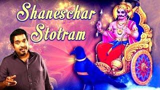 Shaneschar Stotram  Shani Mantra  Shankar Mahadevan