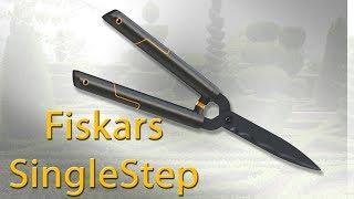 Кусторез FISKARS SingleStep (Обзор моих инструментов.) / Scissors for hedges. FISKARS SinglStep