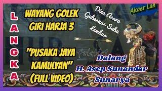 Gambar cover Wayang Golek PUSAKA JAYA KAMULYAN (Full Video) - Dalang H. Asep Sunandar Sunarya