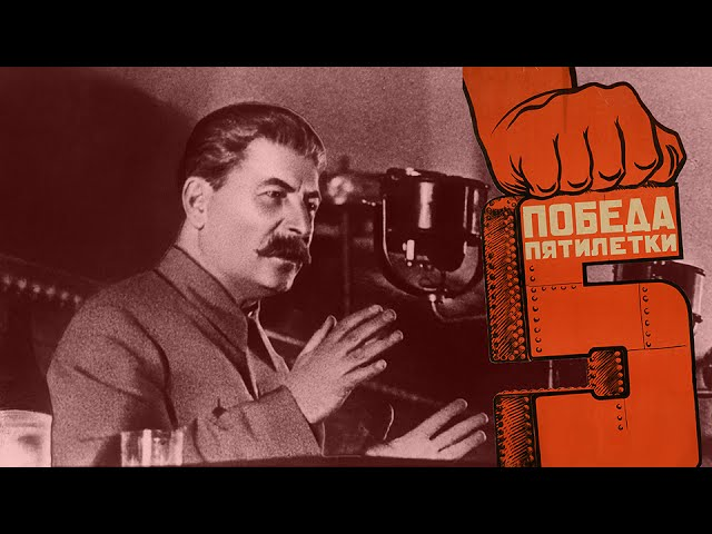The Soviet Five-Year Plans of Joseph Stalin