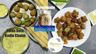 Homemade Dakor Gota Mix Besan Kadhi Chatni No Fry & Fried Gota Video Recipe | Bhavna's Kitchen