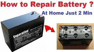 How to Recover 12 Volt Battery   Repair Shield Lead Acid Battery, UPS Battery at Home shop online