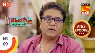 Beechwale Bapu Dekh Raha Hai - Ep 9 - Full Episode - 12th October, 2018