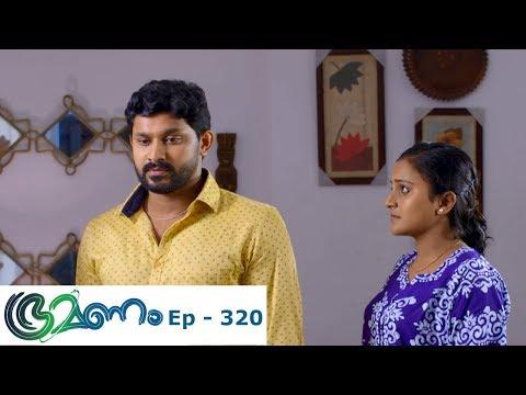 Bhramanam | Episode 320 - 08 May 2019 | Mazhavil Manorama
