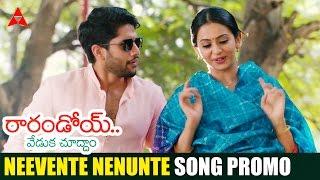 Here's 'Neevente Nenunte' Song Promo RarandoiVedukaChuddam on May 26th