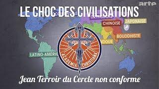 Le choc des civilisations - conférence audio