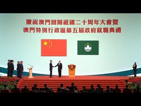 Kίνα: Δεν θα επιτραπούν ξένες παρεμβάσεις σε Μακάο και Χονγκ Κονγκ…