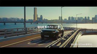 [오피셜] 2021 TRAVERSE TVC - Drive Every Moment (15sec)