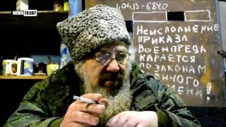 Документальный фильм «Свое оружие» - вооружение Донбасса.