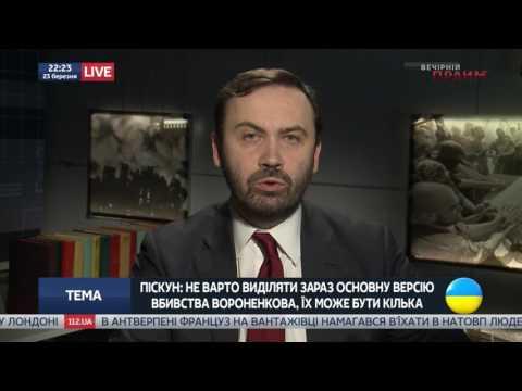 Голова СЮУ - С.М.Піскун у програмі