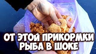 Прикормка из гороха для рыбы