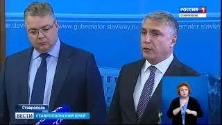 Репортаж ВГТРК с 1-й Межрегиональной конференции «Инфофорум - Северный Кавказ»