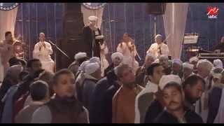 مولانا العاشق - الشيخ محمود ياسين التهامي