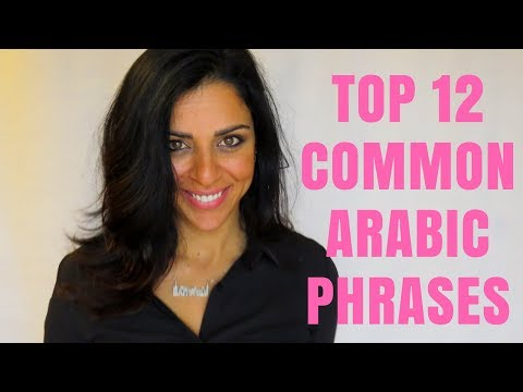 12 USEFUL ARABIC PHRASES YOU NEED TO KNOW!