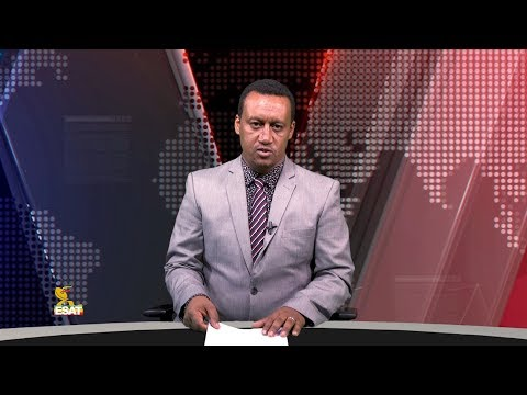 ESAT DC Daily News Wed 5 Sep 2018 - ESATtv Ethiopia - Video