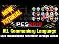 ALL Commentary Language | PES 2019