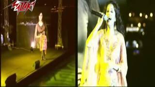 تحميل اغاني Naro - Latifa ناره - حفلة - لطيفه MP3