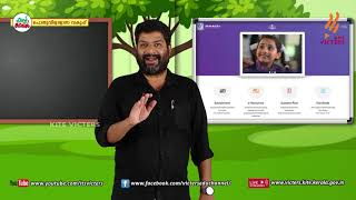 Standard 4 | Malayalam | Class – 11