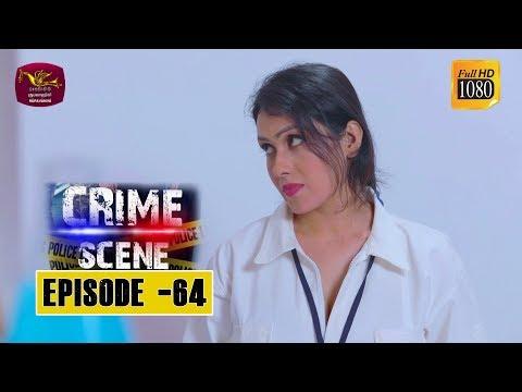Crime Scene - ක්රයිම් සීන්   Episode -64   2019-02-13   Rupavahini TeleDrama