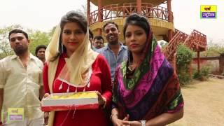 ✓ Alka Sharma  Pradeep Sonu Mahurat Shoot  For A New Haryanvi Song