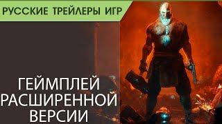 Redeemer - Enhanced Edition - Геймплей - Русский трейлер (озвучка)