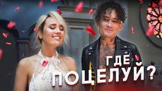 МНЕ ПОХ (акустика) - backstage / Почему Алишер не любит Масленникова?