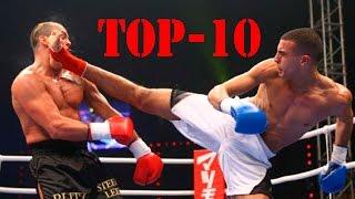 TOP 10 нокаутов | Кикбоксинг