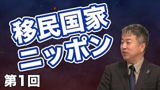第37回 富士山の名前の由来とは!?