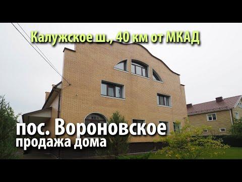 Продается дом в пос. ЛМС