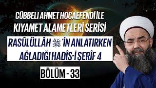 Kıyamet Alametleri 33. Ders (Rasûlüllâh ﷺ'in Anlatırken Ağladığı Hadîs-i Şerîf 4. Bölüm)