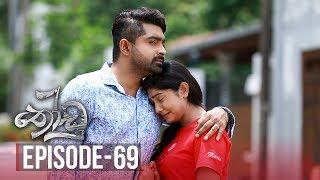 Thoodu | Episode 69 - (2019-05-21) | ITN