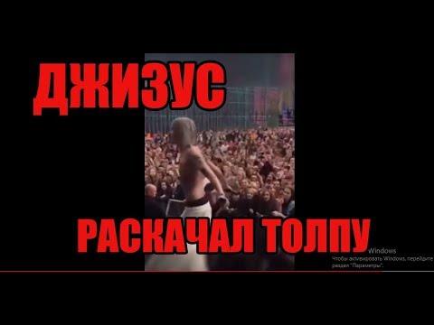 ДЖИЗУС РАСКАЧАЛ ТОЛПУ НА RHYMES SHOW (САНКТ-ПЕТЕРБУРГ)