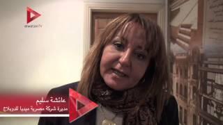"""""""مصرية ميديا""""  تطلق أول مبادرة لإنتاج أفلام كارتون للمكفوفين """"بالوصف السمعي"""""""