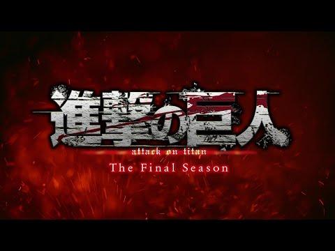 《進擊的巨人 The Final Season》Part 2 預告釋出 1/10 開播