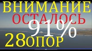 Крымский(июнь 2018)мост! УРА! Осталось 28 опор Ж/Д моста! Установлено 11 км МК моста! Обзор!