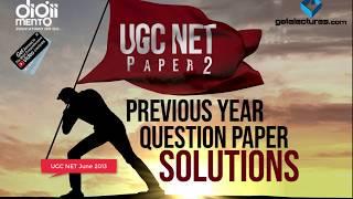 NTA UGC NET June 2013 Computer Science Question Paper Solution Part 2