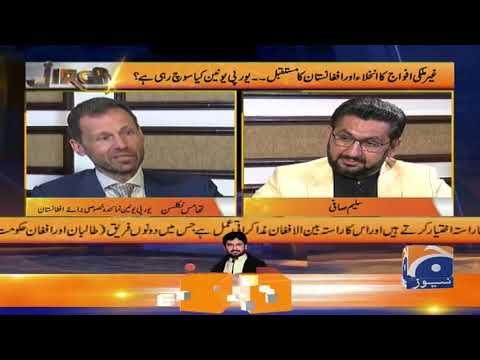EU Special Envoy for Afghanistan - Jirga with Saleem Safi