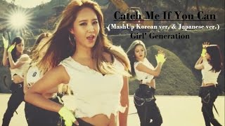 Catch Me If You Can(Mix Korean & Japanese) - Girls' Generation