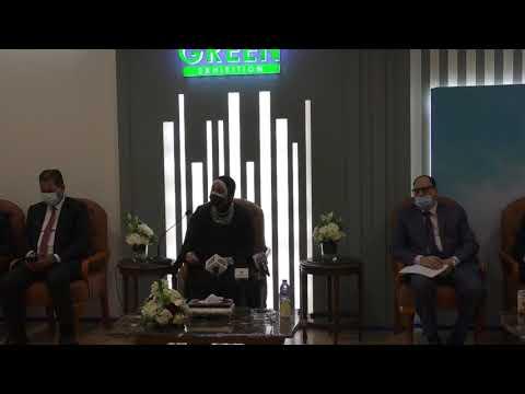 خلال المؤتمر الصحفى نيفين جامع ترد على كل مايدور فى ذهن المواطن المصرى بخصوص مبادرة الرئيس / السيسى