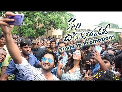 nannnu-dochukundhavate-team-in-promotion-on-vaagdevi-college