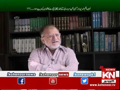 Hotline 16 December 2018 | Kohenoor News Pakistan