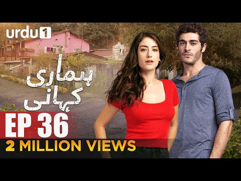 Hamari Kahani | Episode 36 | Turkish Drama | Hazal Kaya | Urdu1 TV Dramas | 22 January 2020
