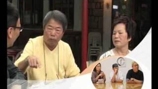 Home Sweet Home第3集 嘉賓: 林海峰、林曉峰、林珊珊